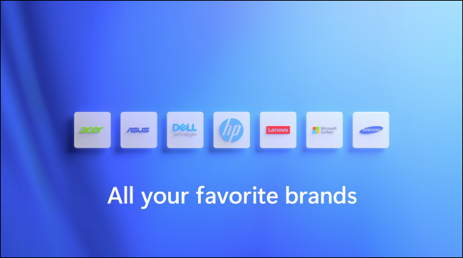 all-your-favorite-brands